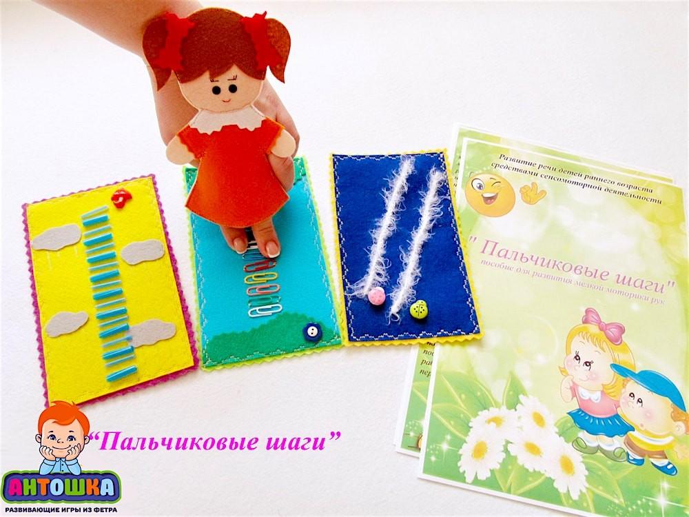 Сенсорные дорожки для маленьких пальчиков(без игрушки). Цена указана за одну дорожку.